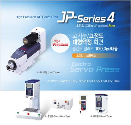JP-series 4_main