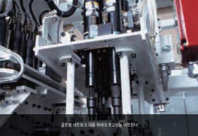 SGNR너트런너 app03