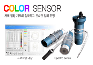 MMSLCsensor