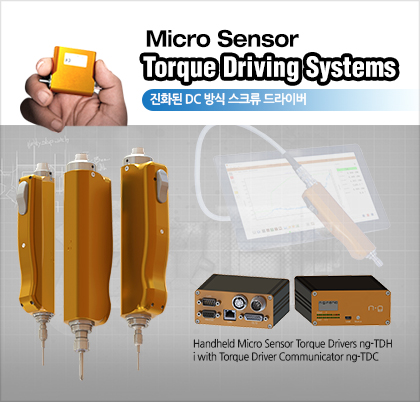 Torque Driving Systems