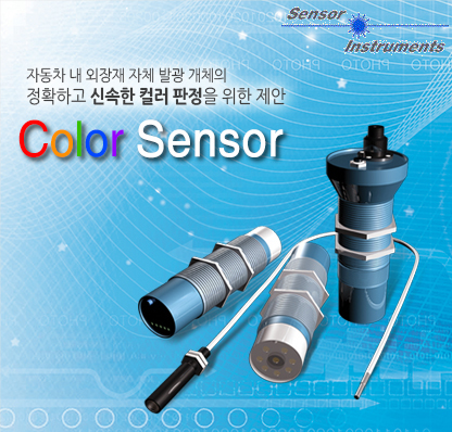 Color Sensor main