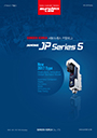 09jp-series5catal